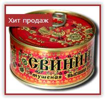 "Свинина ""ХОХЛОМА"""